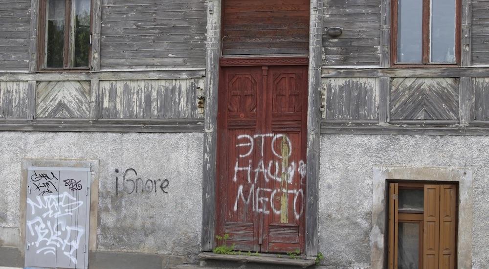 Communication d'Yves Plasseraud sur les minorités dans les pays baltiques, à Paris le 17 mars