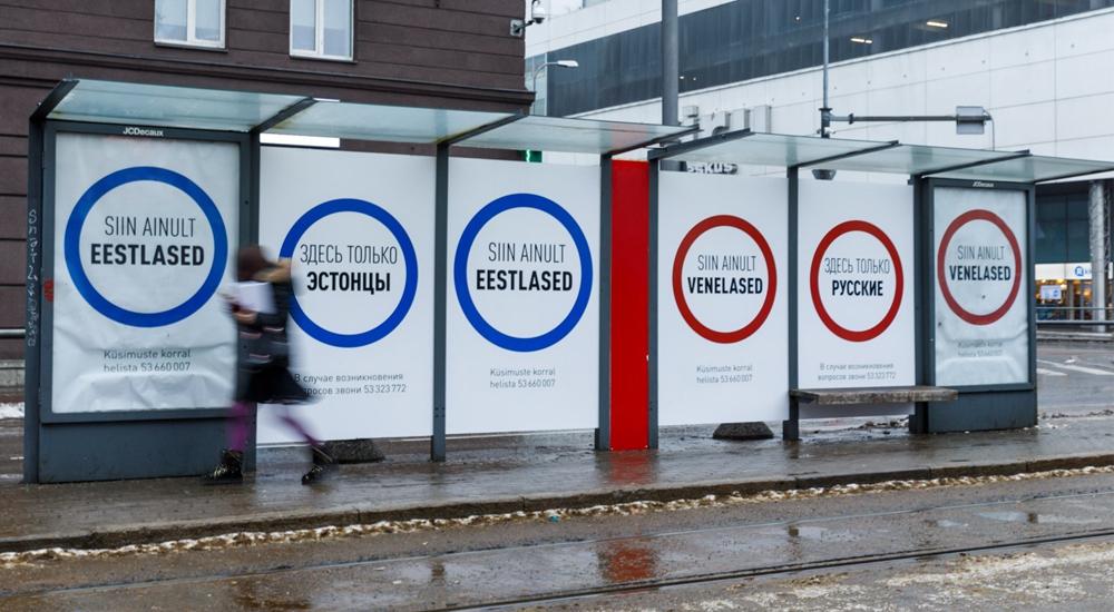 Actualités estoniennes 1er-31 janvier 2019